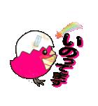 ピンクのヒヨコちゃん 日常会話[デカ文字](個別スタンプ:24)