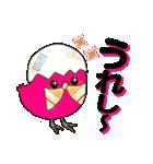 ピンクのヒヨコちゃん 日常会話[デカ文字](個別スタンプ:25)