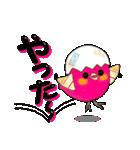ピンクのヒヨコちゃん 日常会話[デカ文字](個別スタンプ:26)