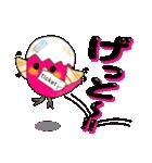 ピンクのヒヨコちゃん 日常会話[デカ文字](個別スタンプ:27)