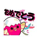 ピンクのヒヨコちゃん 日常会話[デカ文字](個別スタンプ:28)