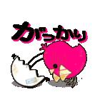 ピンクのヒヨコちゃん 日常会話[デカ文字](個別スタンプ:29)