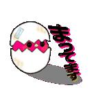 ピンクのヒヨコちゃん 日常会話[デカ文字](個別スタンプ:32)
