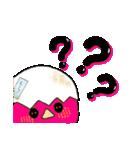 ピンクのヒヨコちゃん 日常会話[デカ文字](個別スタンプ:33)