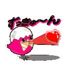 ピンクのヒヨコちゃん 日常会話[デカ文字](個別スタンプ:35)