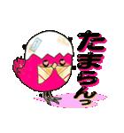 ピンクのヒヨコちゃん 日常会話[デカ文字](個別スタンプ:36)