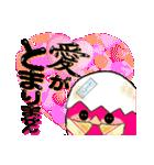 ピンクのヒヨコちゃん 日常会話[デカ文字](個別スタンプ:37)