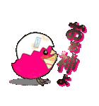 ピンクのヒヨコちゃん 日常会話[デカ文字](個別スタンプ:38)