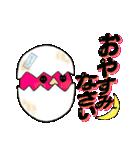 ピンクのヒヨコちゃん 日常会話[デカ文字](個別スタンプ:40)