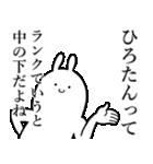 小出さん専用・付箋でペタッと敬語スタンプ(個別スタンプ:02)
