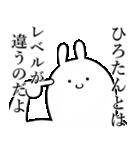 小出さん専用・付箋でペタッと敬語スタンプ(個別スタンプ:03)