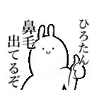 小出さん専用・付箋でペタッと敬語スタンプ(個別スタンプ:04)