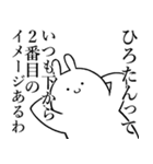 小出さん専用・付箋でペタッと敬語スタンプ(個別スタンプ:08)