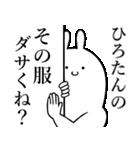 小出さん専用・付箋でペタッと敬語スタンプ(個別スタンプ:12)