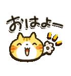 便利な「あいづち」日常パック(個別スタンプ:01)