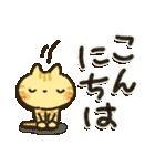 便利な「あいづち」日常パック(個別スタンプ:03)
