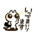便利な「あいづち」日常パック(個別スタンプ:11)