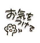 便利な「あいづち」日常パック(個別スタンプ:12)