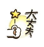 便利な「あいづち」日常パック(個別スタンプ:31)