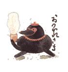 日本昔話すたんぷ(個別スタンプ:01)