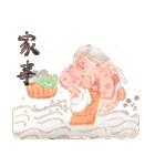 日本昔話すたんぷ(個別スタンプ:05)