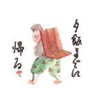日本昔話すたんぷ(個別スタンプ:06)