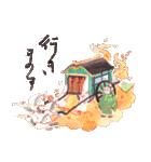 日本昔話すたんぷ(個別スタンプ:09)