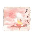 日本昔話すたんぷ(個別スタンプ:13)