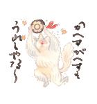 日本昔話すたんぷ(個別スタンプ:29)