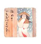 日本昔話すたんぷ(個別スタンプ:32)