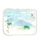 日本昔話すたんぷ(個別スタンプ:35)