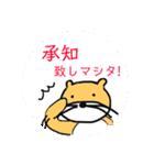 陸のカワウソ其ノ壱(個別スタンプ:03)