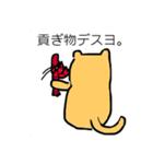陸のカワウソ其ノ壱(個別スタンプ:05)