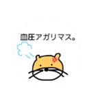 陸のカワウソ其ノ壱(個別スタンプ:07)