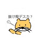 陸のカワウソ其ノ壱(個別スタンプ:11)