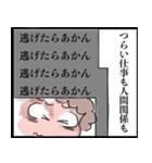 ヘルパーおかんの日常スタンプ(個別スタンプ:03)