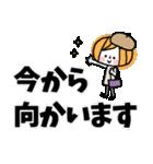 大人女子の待ち合わせスタンプ(個別スタンプ:02)