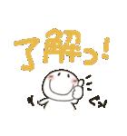 まるぴ★カラフルでか文字Ⅼサイズ2(個別スタンプ:01)
