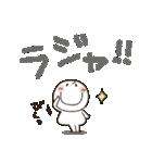 まるぴ★カラフルでか文字Ⅼサイズ2(個別スタンプ:02)