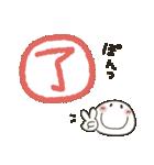 まるぴ★カラフルでか文字Ⅼサイズ2(個別スタンプ:03)