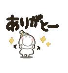まるぴ★カラフルでか文字Ⅼサイズ2(個別スタンプ:05)