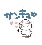 まるぴ★カラフルでか文字Ⅼサイズ2(個別スタンプ:06)