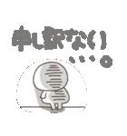 まるぴ★カラフルでか文字Ⅼサイズ2(個別スタンプ:08)