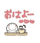 まるぴ★カラフルでか文字Ⅼサイズ2(個別スタンプ:09)