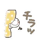 まるぴ★カラフルでか文字Ⅼサイズ2(個別スタンプ:11)
