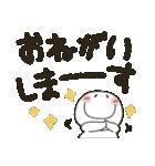 まるぴ★カラフルでか文字Ⅼサイズ2(個別スタンプ:16)
