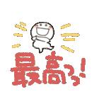 まるぴ★カラフルでか文字Ⅼサイズ2(個別スタンプ:18)