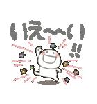まるぴ★カラフルでか文字Ⅼサイズ2(個別スタンプ:20)