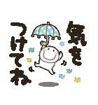 まるぴ★カラフルでか文字Ⅼサイズ2(個別スタンプ:22)