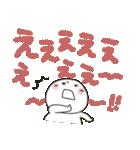 まるぴ★カラフルでか文字Ⅼサイズ2(個別スタンプ:26)